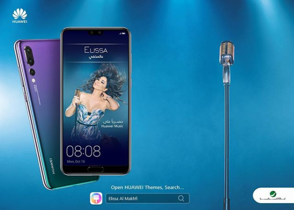 Huawei is launching a music streaming service, now available in the